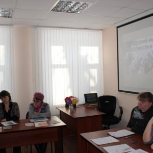 семинар (4)
